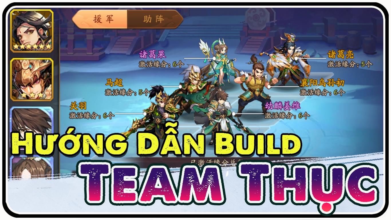 guide to build team Shu