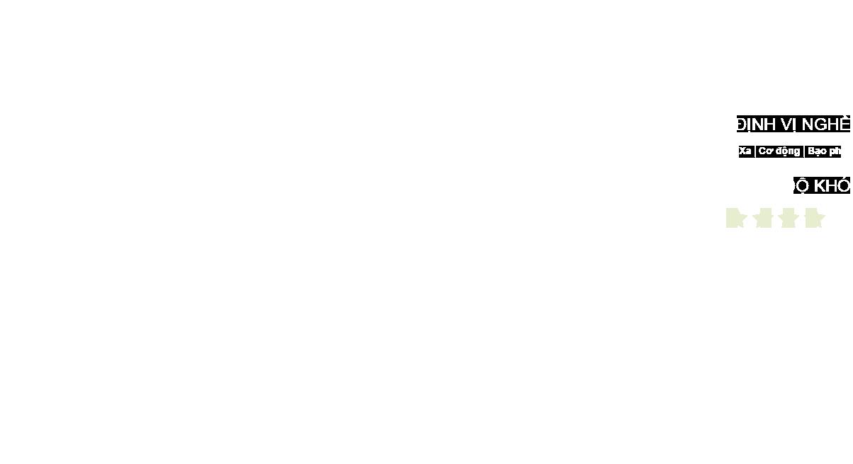 官网职业介绍-弓箭手
